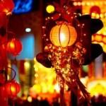23 января — Новый год по лунному календарю