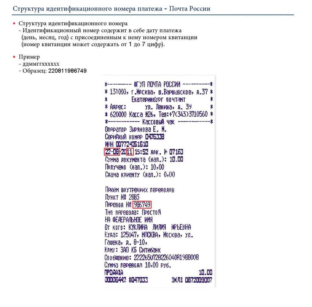 UID_Image_RP_Rus