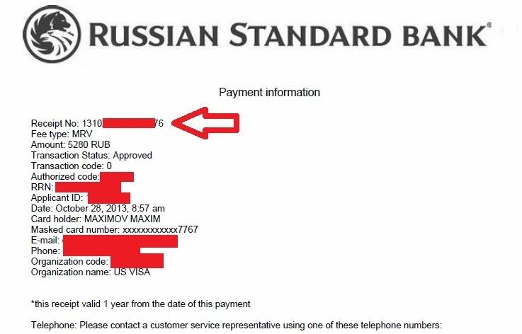 russian-standart