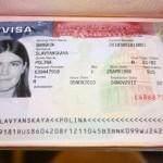 Получаем сами визу в США