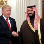 Саудовскаая Аравия инвестирует в США